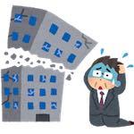 株式会社の解散
