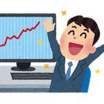 株と投資信託の実践