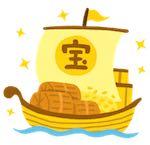 コツコツ宝船